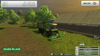 Мод Krone BIG L500 Prototype v1.1 [mp]