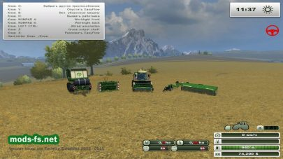 Krone BigX 1100 BeastPack v10 Beta by Bullgore [mp]