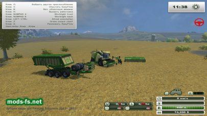 Силосный комбайн для Farming Simulator 2013