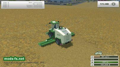 Самоходная косилка для игры фермер 2013