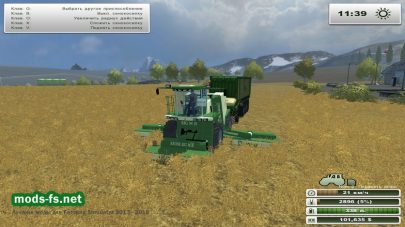 Мод KRONE BIG Mдля Farming Simulator 2013