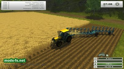 Модификация плуга для Farming Simulator 2013