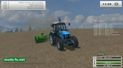 Мод МТЗ-1221.2 для Farming Simulator 2013