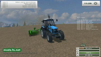 Мод МТЗ-1221.2 для Farming Simulator 2013