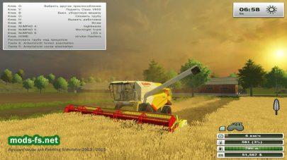 Зерноуборочный комбайн для FS 2013