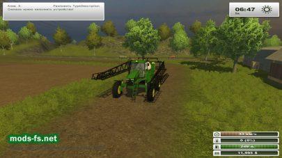 Самоходный опрыскивательдля Farming Simulator 2013