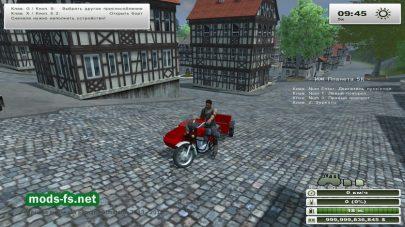 МотоциклИЖ Планета для Farming Simulator 2013