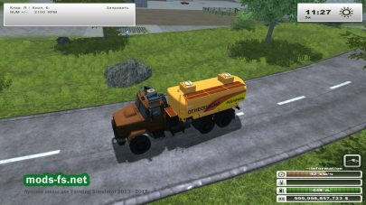 Модификация KrAZ 7140 Tanker