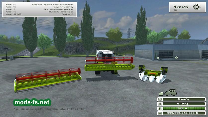 Зерноуборочный комбайн Claas Lexion 550 для Фермер Симулятор