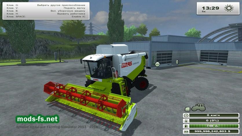 Скачать Мод На Farming Simulator 2013 На Комбайн - фото 8