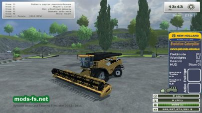 New Holland 9090 EVO CAT v 1.1