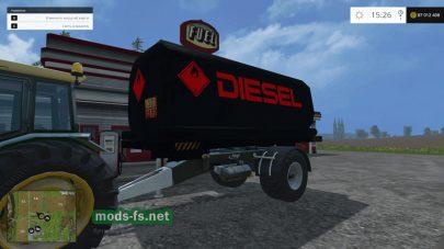 Цистерна для топлива (FS 2015)