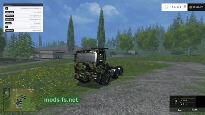 Тягач TATRA 158 КАМО FORESTY RESKIN