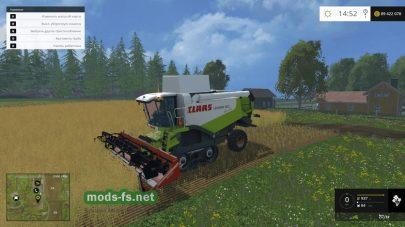 Комбайн Class Lexion для зерна с жаткой