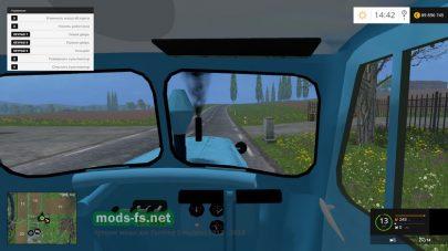 Мод трактора ДТ-75
