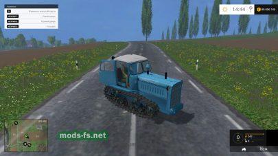Гусеничный ДТ-75