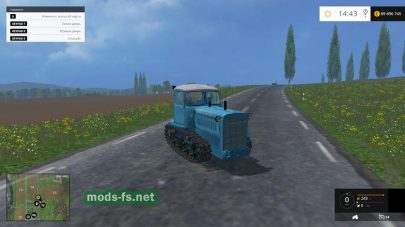 ДТ-75 для FS