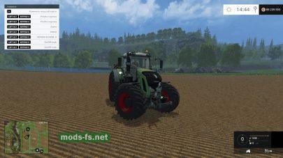 Трактор Fendt fs2015