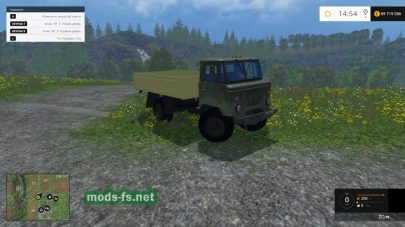 ГАЗ-66 для FS 2015
