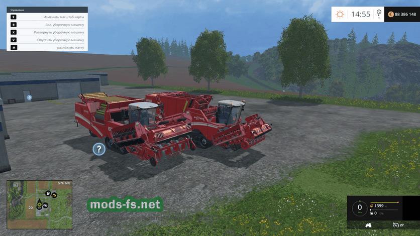 скачать моды для farming simulator 2015 комбайн для уборки свеклы