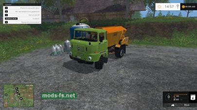Мод грузовика IFA W50