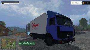 МАЗ-4370 «Зубрёнок»