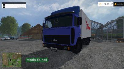 Мод МАЗ-4370 для fs 2015