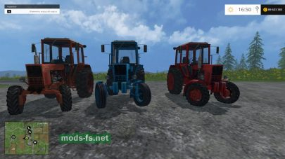 Три трактора МТЗ для Farming Simulator 2015