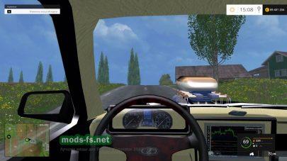 Вид внутри автомобиля