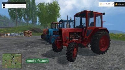 Пак тракторов МТЗ-82 и 80