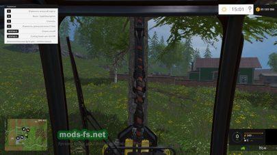 Машина для срезания деревьев