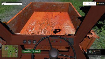 Вид из кабины трактора