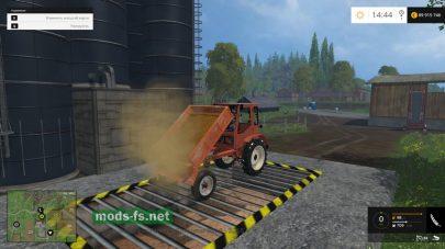 Трактор «Попрошайка»
