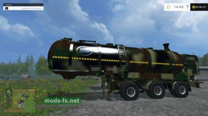 Цистерна для перевозки навоза