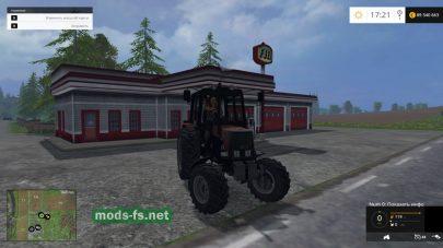 Трактор БЕЛАРУС-1025