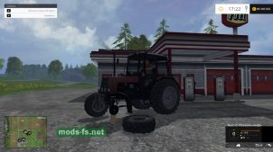 Беларус для Фермер Симулятор