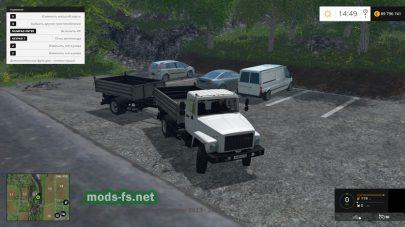 ГАЗ с дополнительным прицепом