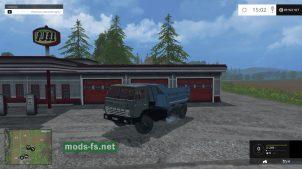 Бортовой КамАЗ 55111