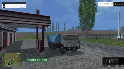 Мод КамАЗ 55111 (fs2015)