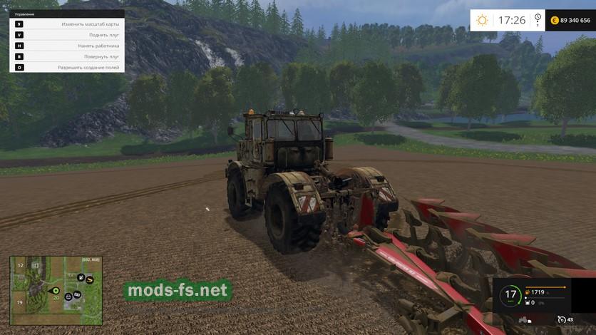 Farming Simulator 2015 Мод К 701