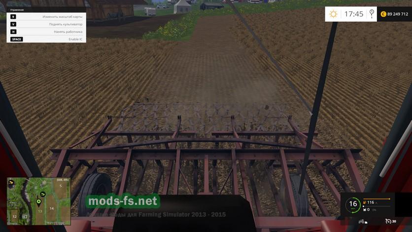 Скачать Farming Simulator 16 Мод Много Денег - фото 10
