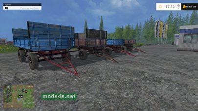 Мод 2ПТС-4