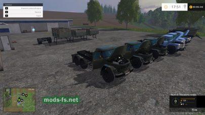Набор грузовиков ЗИЛ для Фермер Симулятор