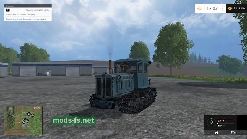 Скачать мод на фермер симулятор 2015 на гусеничный трактор