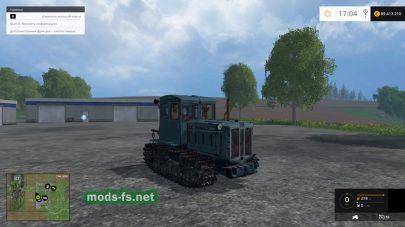 Мод трактора Т-74