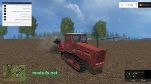 Мод трактора Т-4 «Алтаец»