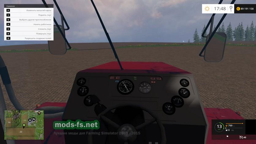 скачать моды для Farming Simulator 2015 реальное время - фото 5