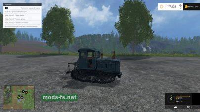 Гусеничный Т-74