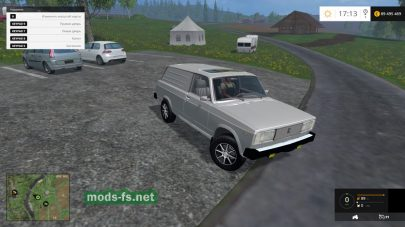 ВАЗ-2104 для Farming Simulator 2015