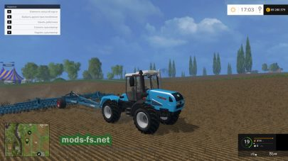 ХТЗ-17222 для Фермер Симулятор 2015